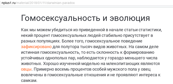 https://pro-lgbt.ru/wp-content/uploads/2018/10/Screenshot-at-2018-03-01-06-53-14.png