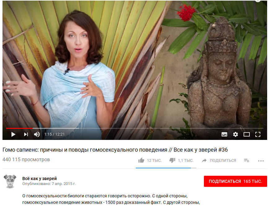 https://pro-lgbt.ru/wp-content/uploads/2018/10/Screenshot-at-2018-04-07-22-40-22.png